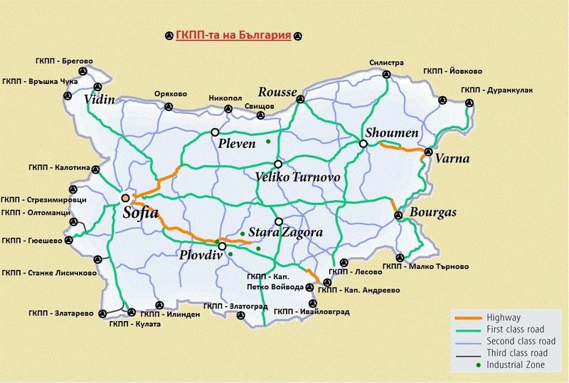 Gkpp Ta Na Blgariya